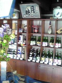 '09 春の試飲会 in 大洗 月の井酒造