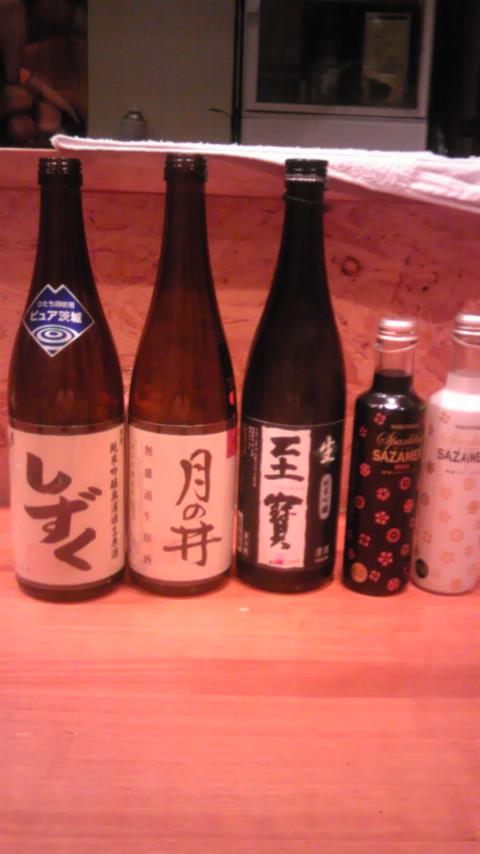 日本酒の会 in リングラツィオ!