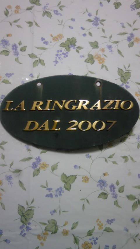 さよなら リングラツィオ…